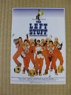 The_left_stuff